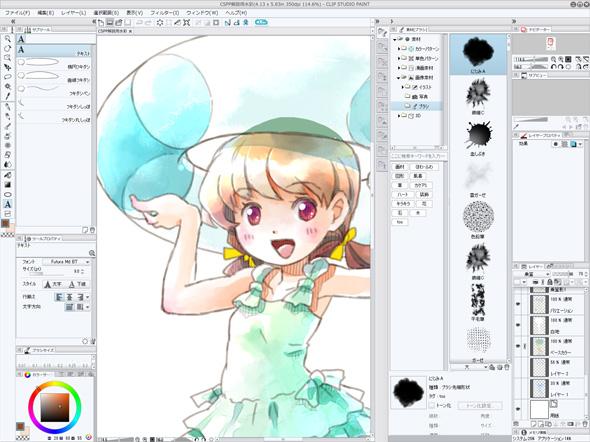 anime studio pro 10 manual pdf